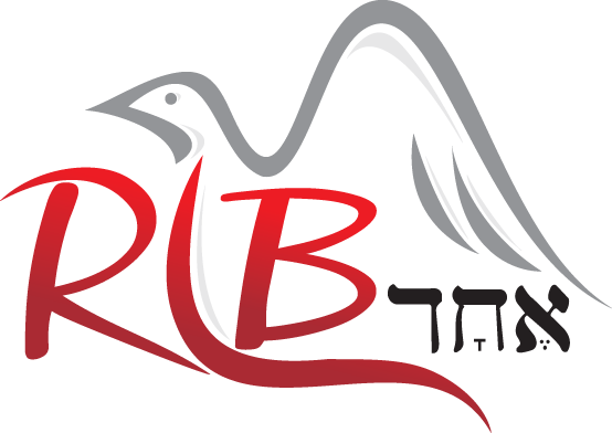 RLB Retina Logo